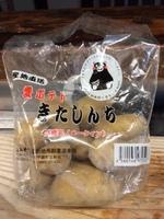 熊本メークイン.JPG