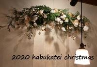 葉歩花庭 Christmas.jpg