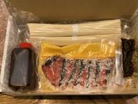 鰹素麺セット.jpg